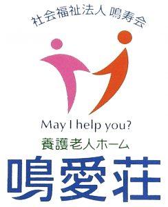 meijyukai_meiai_logo2