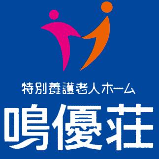 meiyusou_logo2